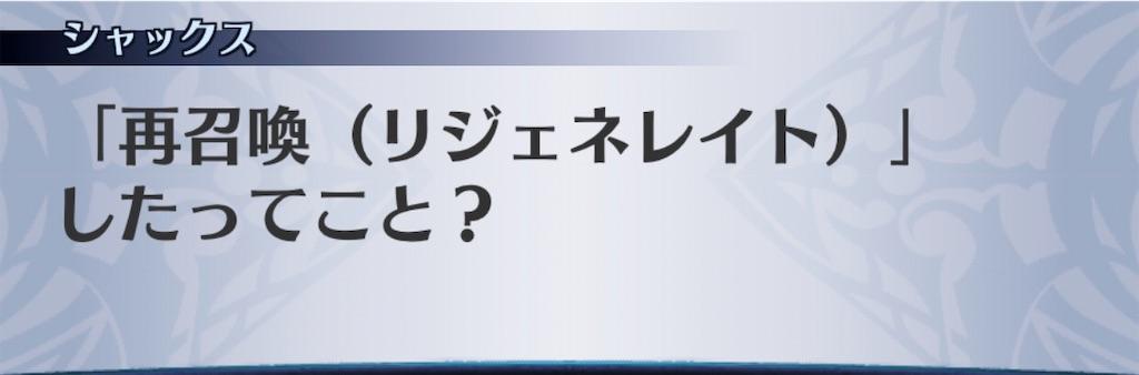 f:id:seisyuu:20200612045807j:plain