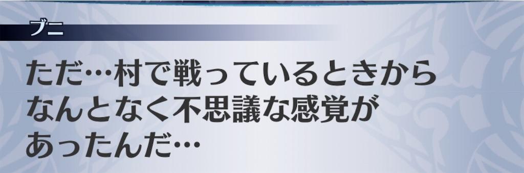 f:id:seisyuu:20200612045857j:plain