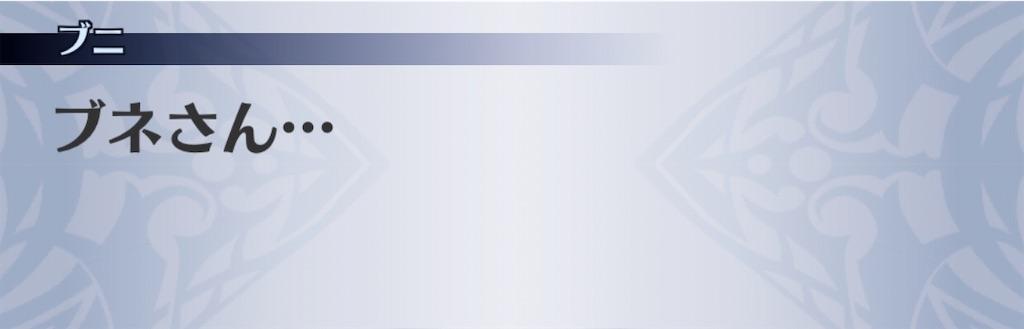f:id:seisyuu:20200612050750j:plain
