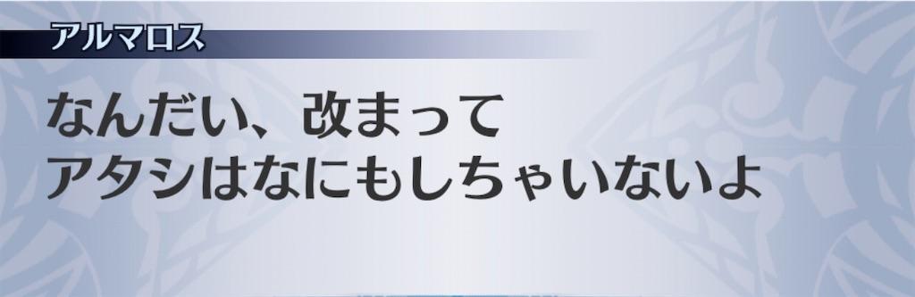 f:id:seisyuu:20200612052026j:plain
