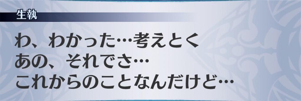 f:id:seisyuu:20200612052315j:plain