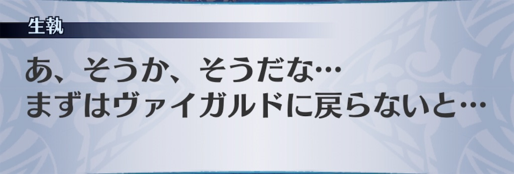 f:id:seisyuu:20200612052926j:plain