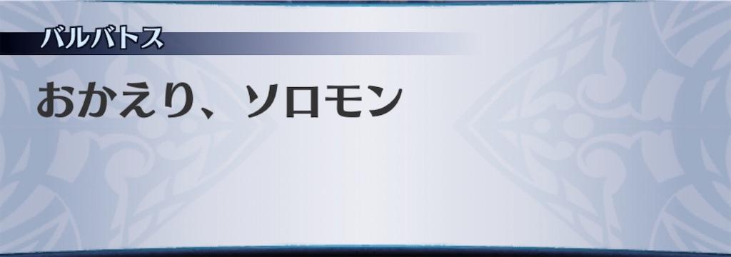 f:id:seisyuu:20200612053125j:plain
