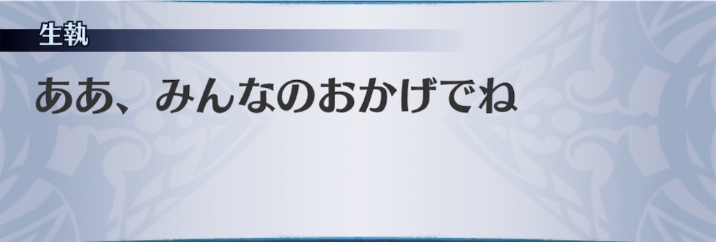 f:id:seisyuu:20200612053711j:plain