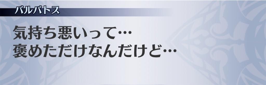 f:id:seisyuu:20200612053939j:plain