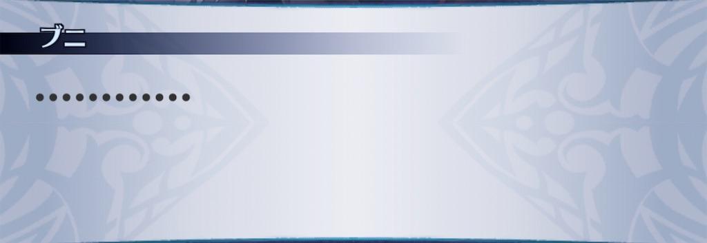 f:id:seisyuu:20200612054026j:plain