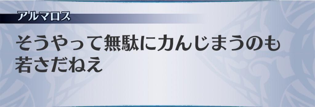 f:id:seisyuu:20200612090211j:plain