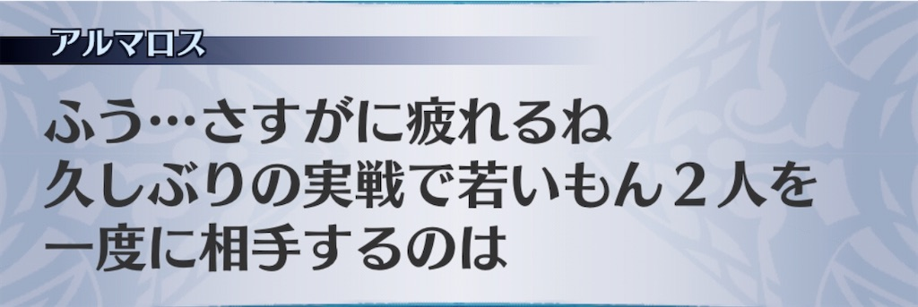 f:id:seisyuu:20200612090253j:plain