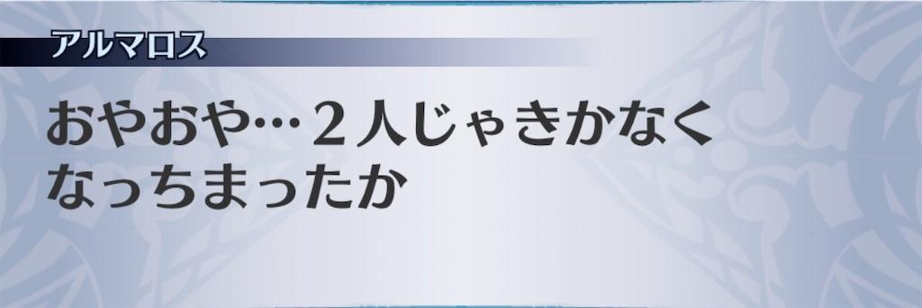 f:id:seisyuu:20200612090402j:plain