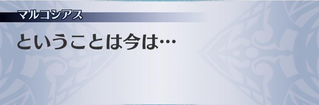 f:id:seisyuu:20200612090516j:plain
