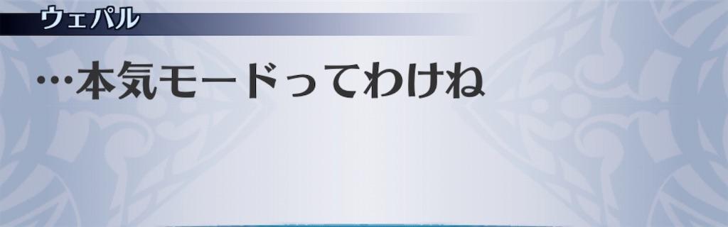 f:id:seisyuu:20200612090520j:plain