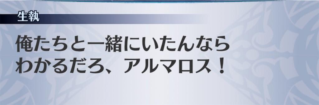 f:id:seisyuu:20200612090635j:plain