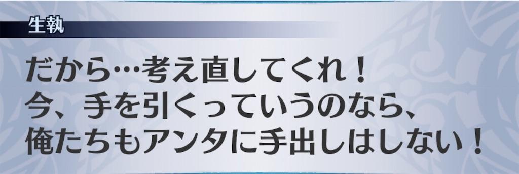 f:id:seisyuu:20200612090642j:plain