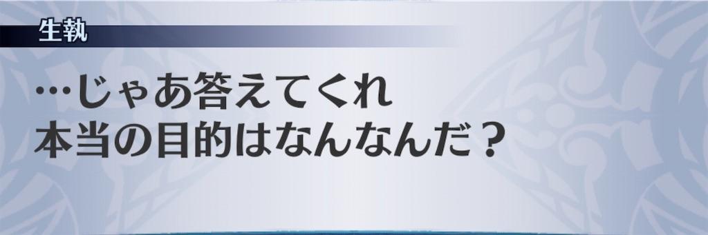 f:id:seisyuu:20200612102238j:plain