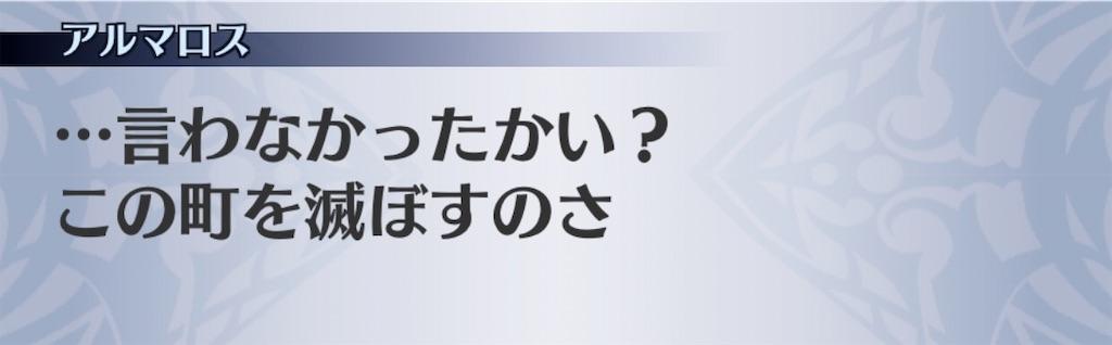 f:id:seisyuu:20200612102243j:plain