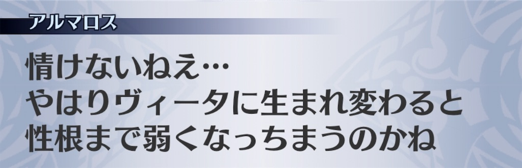 f:id:seisyuu:20200612103538j:plain