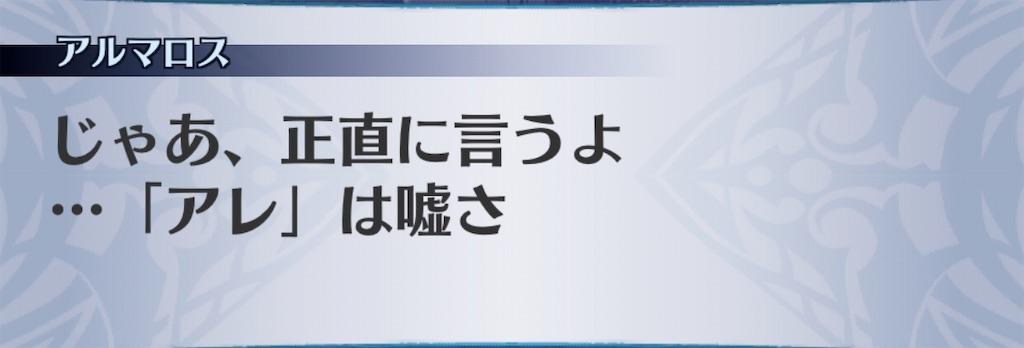 f:id:seisyuu:20200612103542j:plain