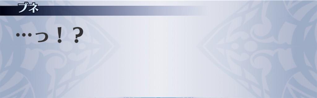 f:id:seisyuu:20200612103647j:plain