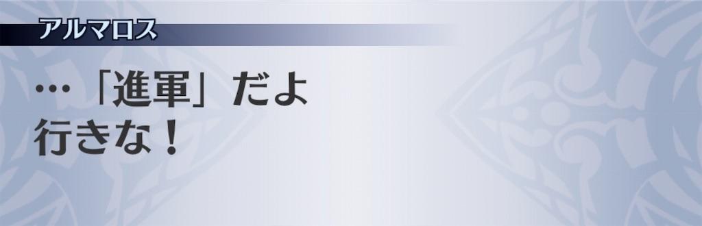 f:id:seisyuu:20200612103931j:plain