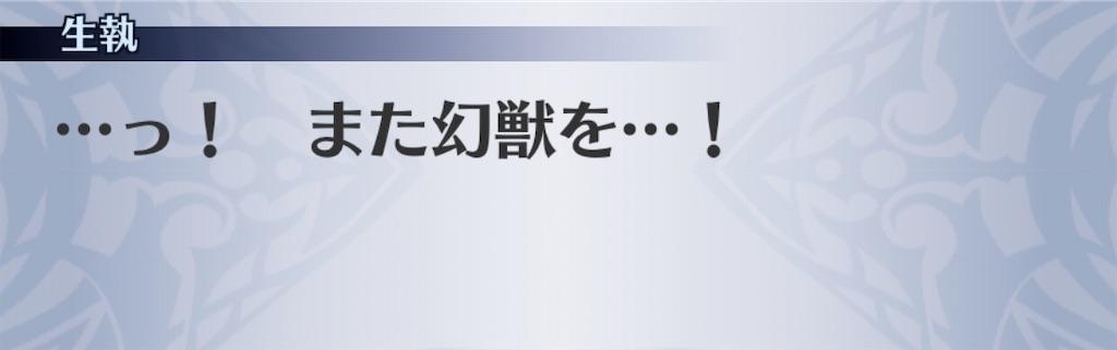 f:id:seisyuu:20200612112458j:plain