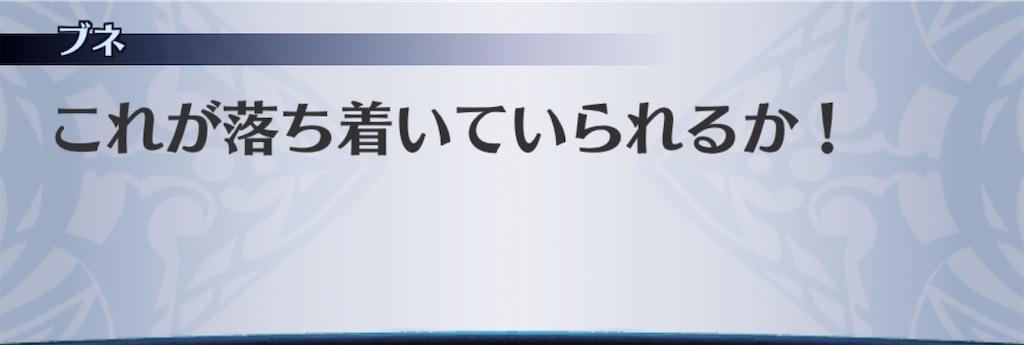 f:id:seisyuu:20200612112639j:plain