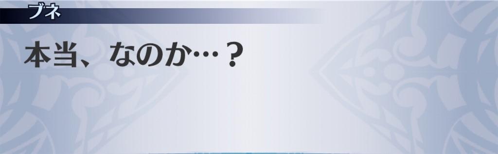 f:id:seisyuu:20200612112743j:plain