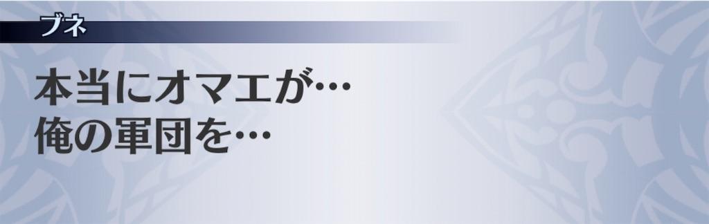 f:id:seisyuu:20200612112748j:plain