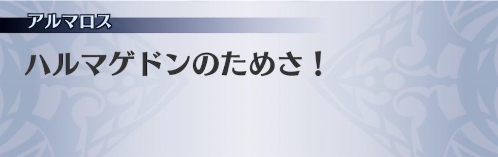 f:id:seisyuu:20200612112914j:plain
