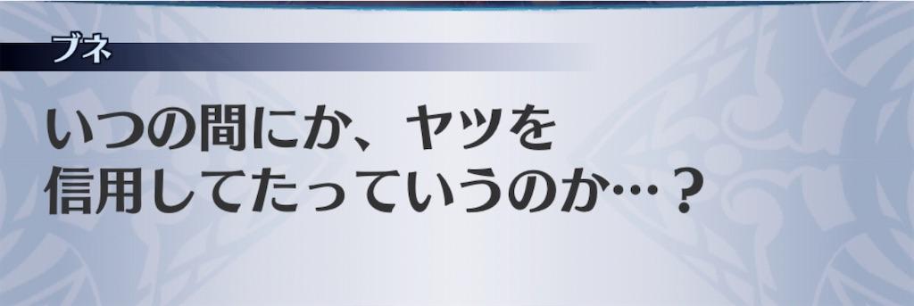 f:id:seisyuu:20200612113136j:plain