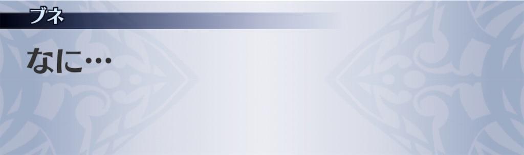 f:id:seisyuu:20200612113304j:plain