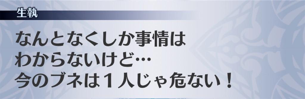 f:id:seisyuu:20200612113702j:plain