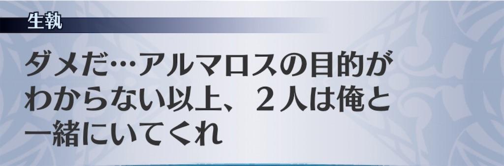 f:id:seisyuu:20200612113812j:plain