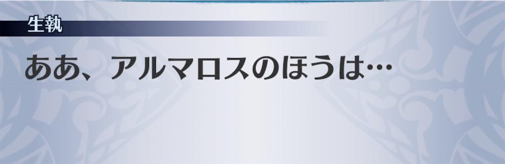 f:id:seisyuu:20200612114118j:plain