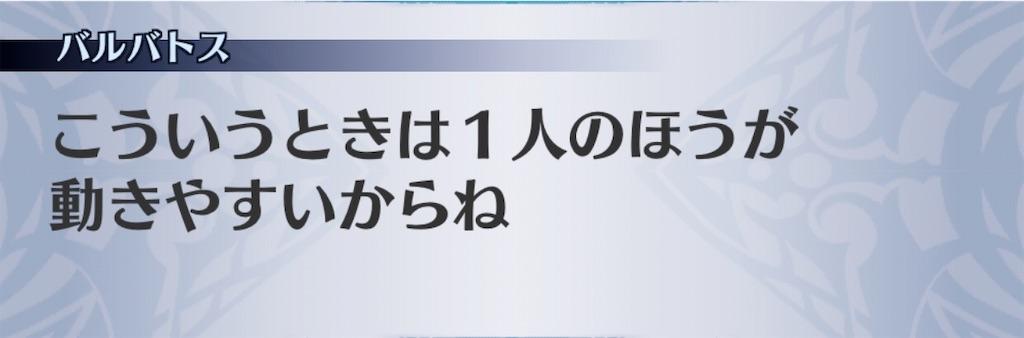 f:id:seisyuu:20200612114303j:plain