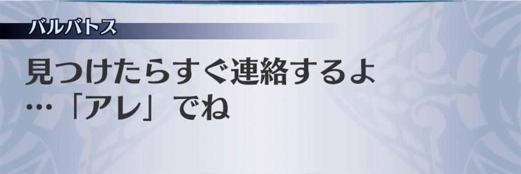 f:id:seisyuu:20200612114307j:plain