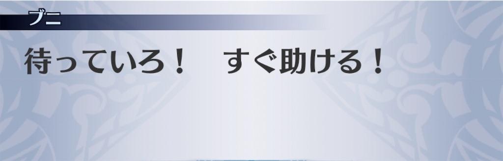 f:id:seisyuu:20200612114503j:plain