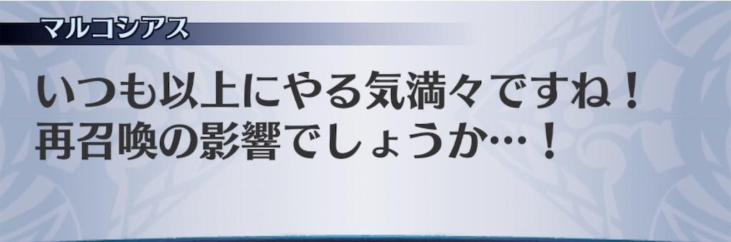 f:id:seisyuu:20200612114512j:plain