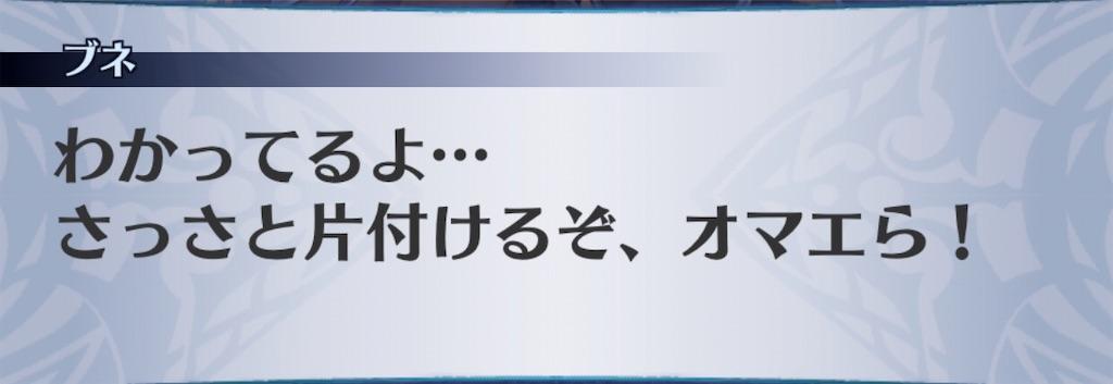 f:id:seisyuu:20200612114553j:plain