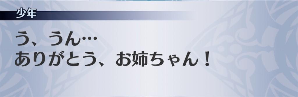 f:id:seisyuu:20200612115351j:plain