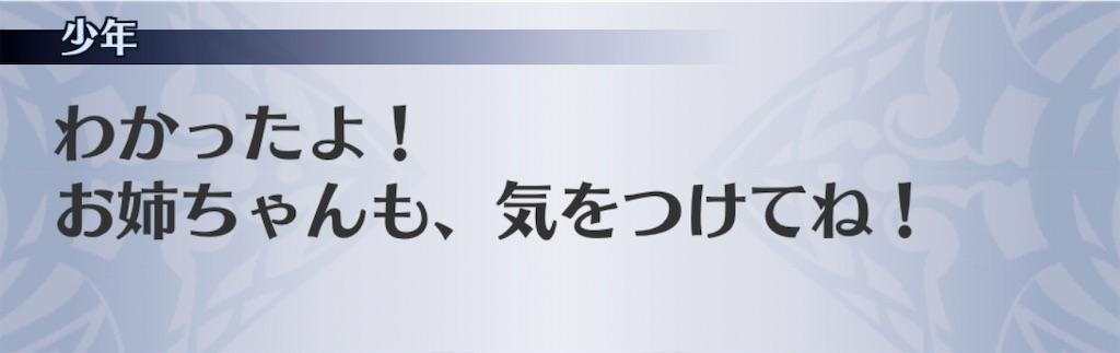 f:id:seisyuu:20200612115423j:plain