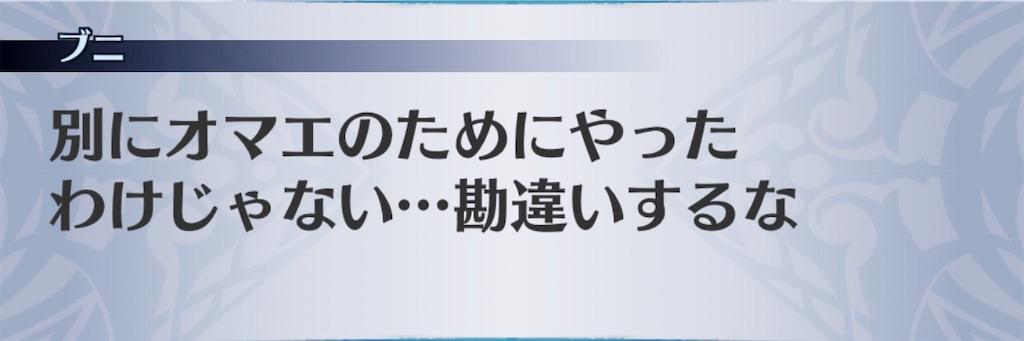 f:id:seisyuu:20200612115707j:plain