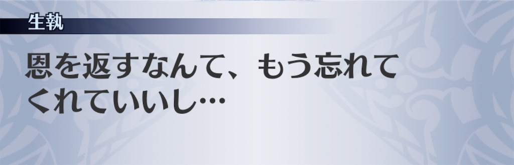 f:id:seisyuu:20200612115818j:plain