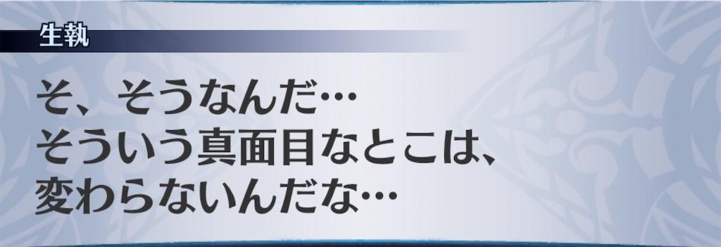 f:id:seisyuu:20200612115904j:plain