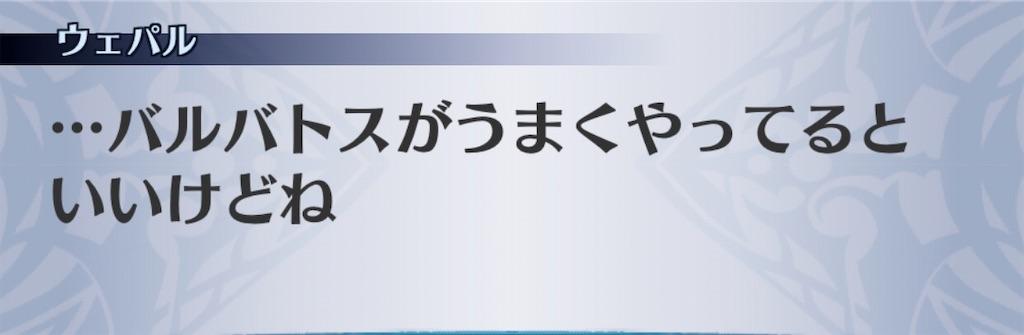 f:id:seisyuu:20200612120049j:plain