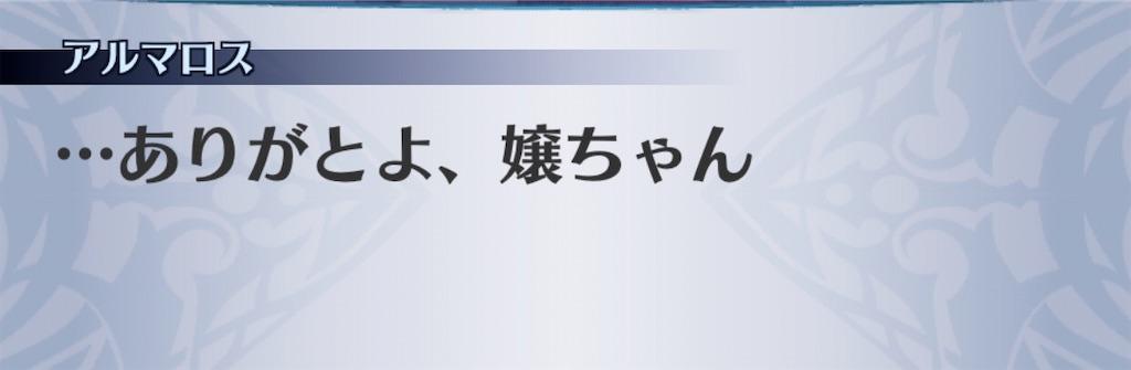 f:id:seisyuu:20200612120203j:plain
