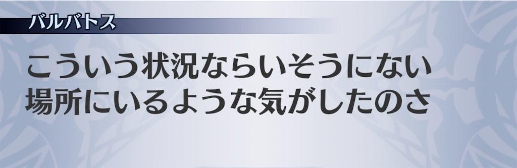 f:id:seisyuu:20200612120403j:plain