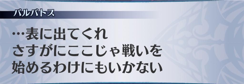 f:id:seisyuu:20200612120534j:plain
