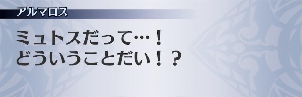 f:id:seisyuu:20200612120704j:plain