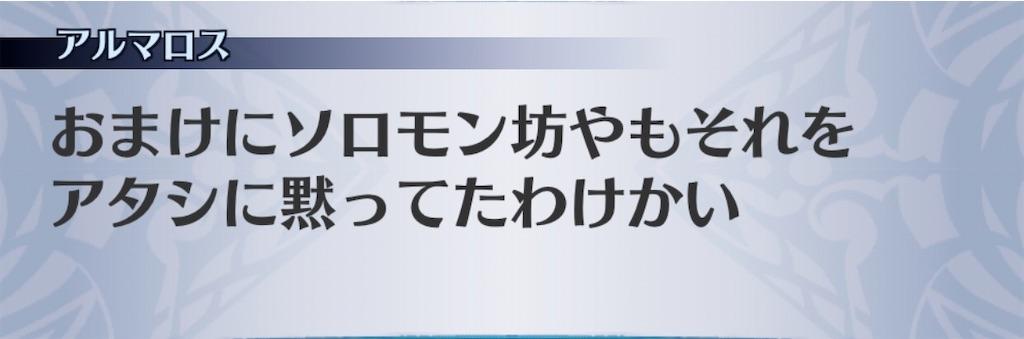 f:id:seisyuu:20200612120746j:plain