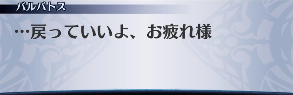 f:id:seisyuu:20200612120927j:plain
